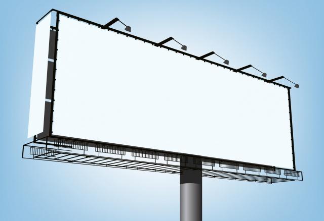 Объем рекламного рынка