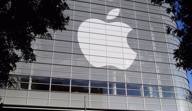 Apple увеличит R