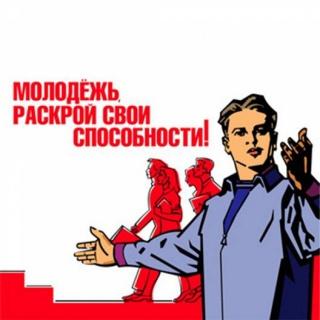 В Москве откроют Центр