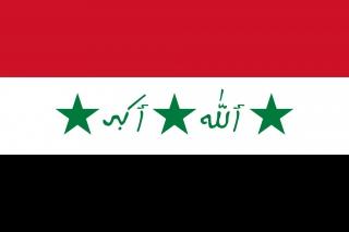 Добыча нефти в Ираке
