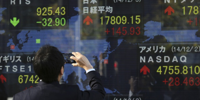 ВВП Японии в I квартале