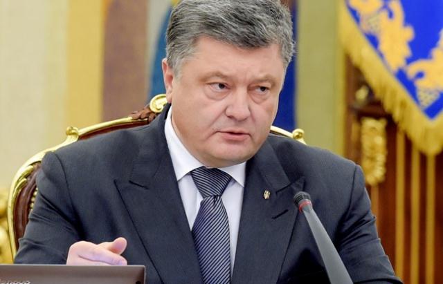Порошенко: Украина не