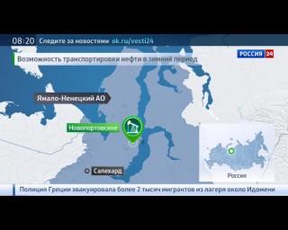 Путин выпустил первый