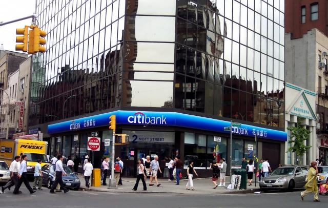 Citibank оштрафовали за