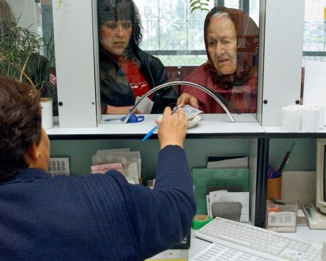 Белоусов: пенсионный