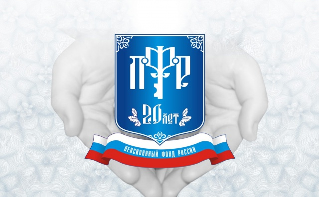 Дефицит бюджета ПФР