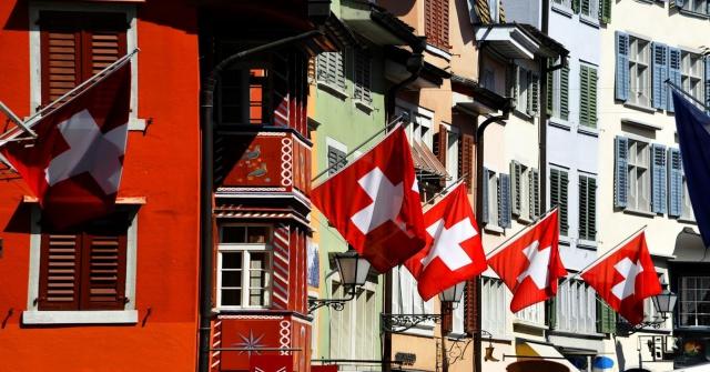 ВВП Швейцарии