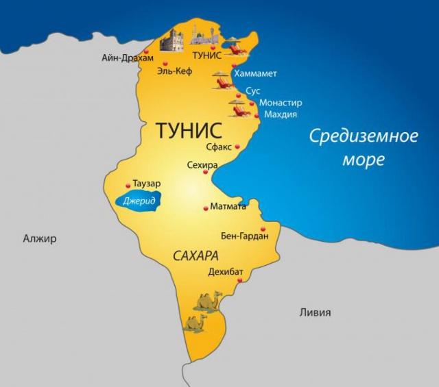 Ростуризм: в Тунисе