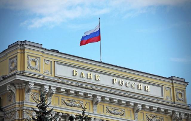 ЦБ: волатильность рубля