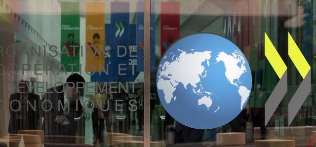 ОЭСР: перспективы
