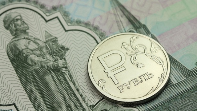 Курс доллара опустился