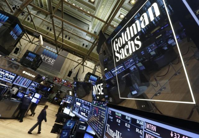 Goldman Sachs сокращает