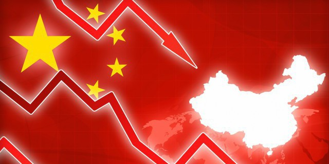 ЦБ Китая: падение