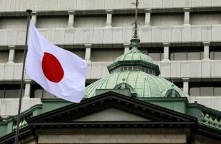 Банк Японии обвалил