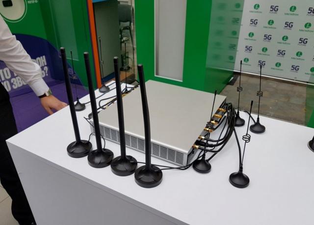 «Мегафон» презентовал 5G