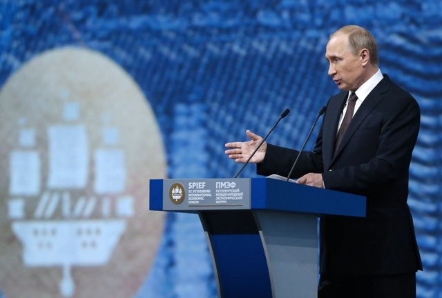Путин призвал создать