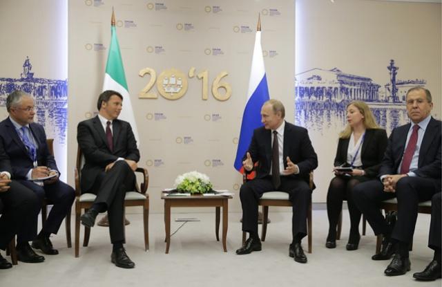 РФ и Италия подписали