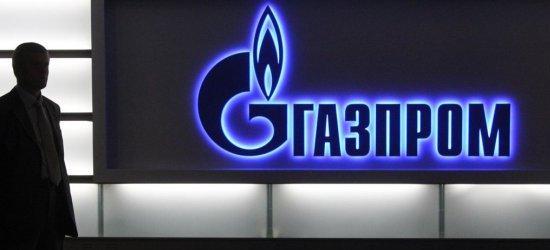 Газпром ожидает снижение