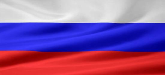 Отток капитала из РФ за