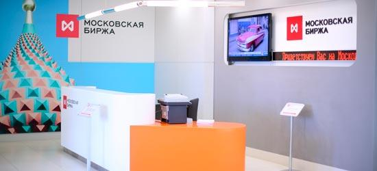 Московская биржа выходит