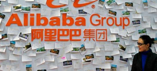 Alibaba удвоил чистую