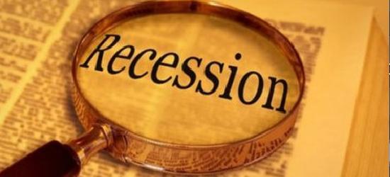 Грядет ли рецессия в