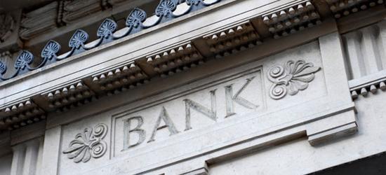 Ралли в банковских