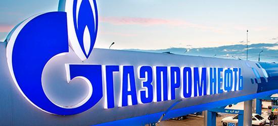 Газпром нефть в 2016