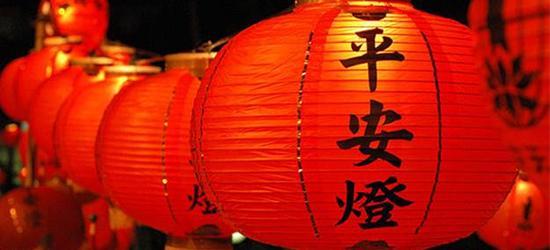 Китайский фондовый