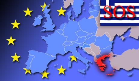 Греция. Несправедливая