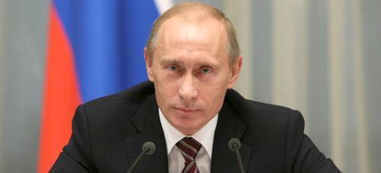 Владимир Путин призвал