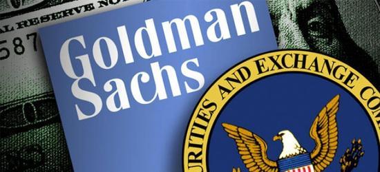 Goldman Sachs обозначил