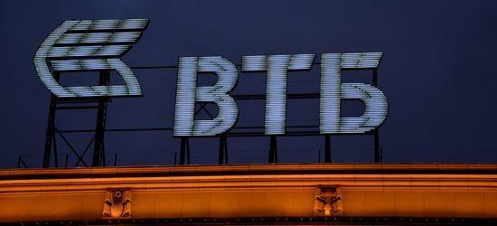 Чистая прибыль ВТБ в