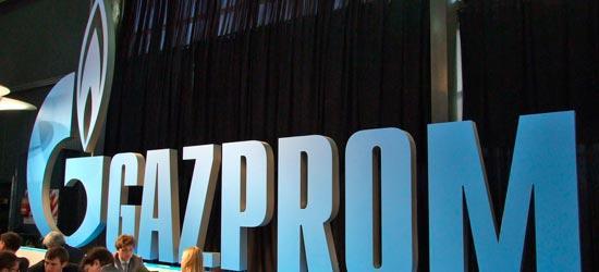 Газпром 14 марта