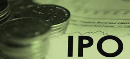 Крупнейшее IPO в Европе