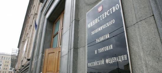 Улюкаев: Основные риски