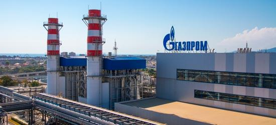 Газпром утвердил