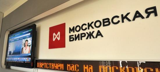 График работы Московской
