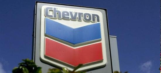 Chevron впервые за 13