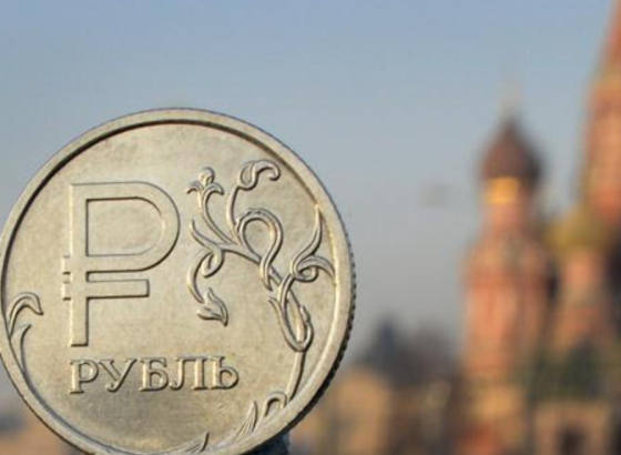 Рубль стабилен при
