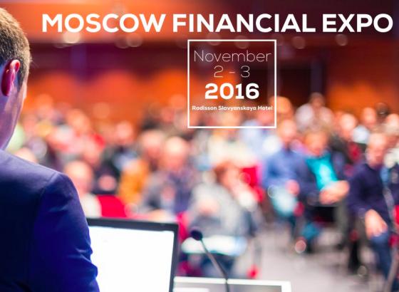 Выставка Financial Expo