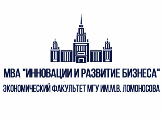 15-17 февраля в МГУ