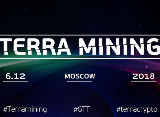 TerraMining – практика