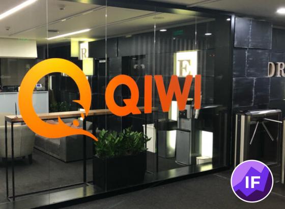 Qiwi продаёт 40% АО