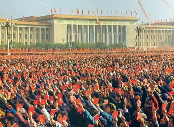 Капитализация китайских