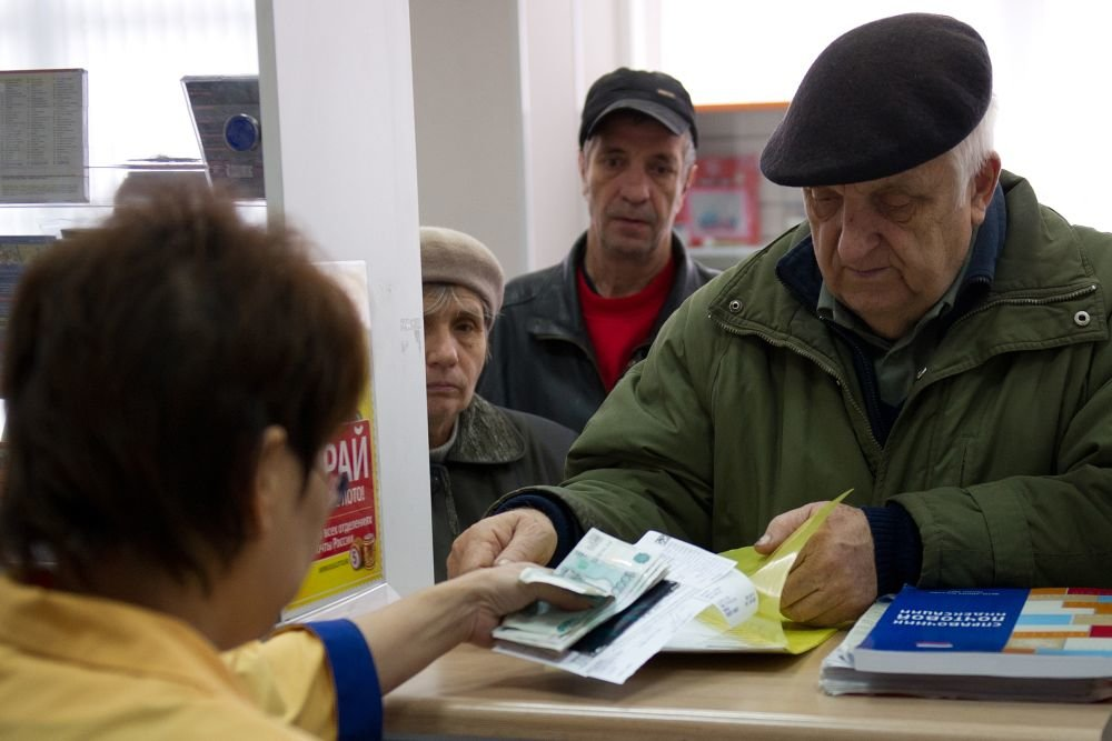 С пенсий россиян могут