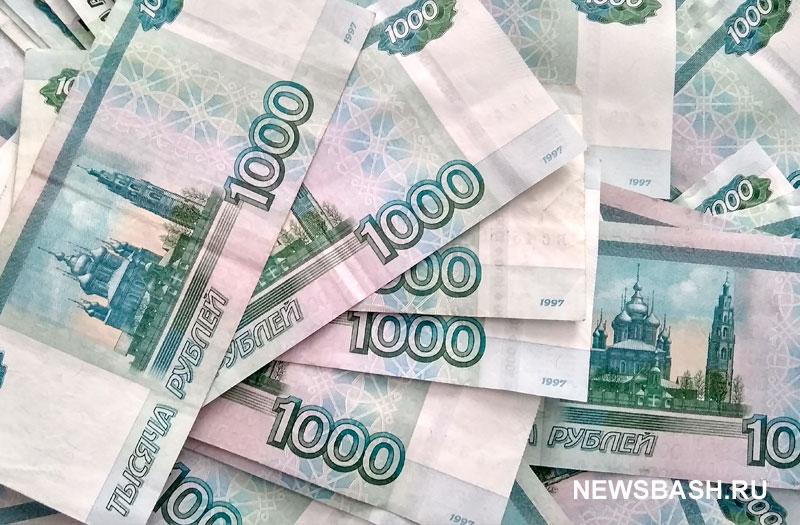 В России предлагают