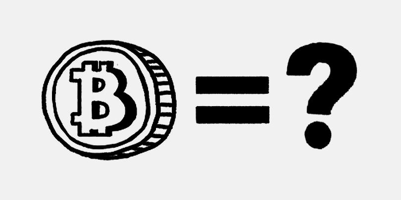 Новый курс. Сколько и какой криптовалюты можно купить за 1 Bitcoin