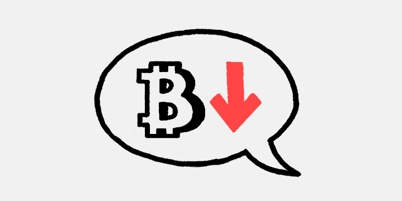 Bitcoin опустился ниже $8000