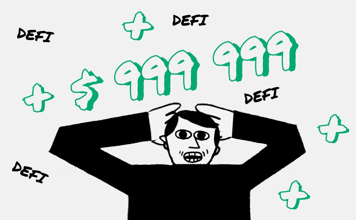 Как быстро заработать на криптовалюте. 4 способа